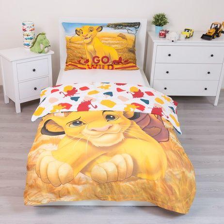 Lion King image 3