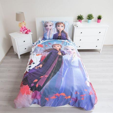 """Frozen 2 """"Leaves"""" (pillow 60 x 80 cm) image 2"""