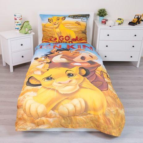 Lion King image 2
